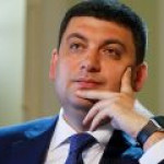 Гройсман озвучил сладкие мечты о скорой газонезависимости Украины