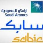 Слияние двух главных конкурентов саудовского нефтегаза завершилось