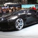 Bugatti  представила самый дорогой в истории гиперкар