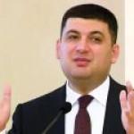Гройсман никому не отдаст ГТС Украины
