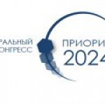 Федеральный конгресс «Приоритеты 2024»