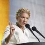 Тимошенко пообещала украинцам избавление от газовой кабалы МВФ