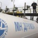 Белоруссия подняла тариф на транзит нефти из РФ