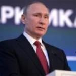 Путин: США могут дойти до цинизма, заставляя ЕС покупать их СПГ