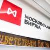 """""""Газпром"""" вновь стал самой дорогой нефтегазовой компанией РФ"""