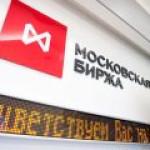 """Знаковое событие для """"Газпрома"""" произошло на Московской бирже"""