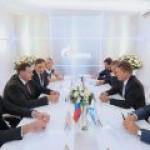 """""""Газпром"""" обсудил с Боснией и Герцеговиной поставки газа по """"Турецкому потоку"""""""