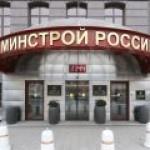Россиян могут освободить от установки счетчиков тепла