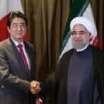Япония хочет продолжить импорт иранской нефти