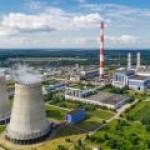 Почему в РФ может подорожать электроэнергия и тепло