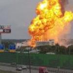 Мытищинская ТЭЦ-27 прекратила работу после пожара