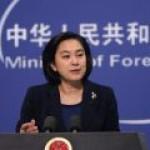 Пекин призвал Вашингтон не тешить себя иллюзиями