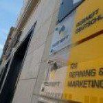 Немецким импортом нефти теперь занялась Rosneft Deutschland