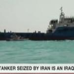 Кому принадлежит очередной танкер, арестованный КСИР?