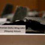 ООН: Ракеты, попавшие в саудовские нефтяные объекты, сделаны в Иране