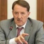 Скоро в РФ появится закон о парниковых выбросах