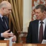 """Козак и Силуанов приняли """"системное решение"""" по поддержке НПЗ"""