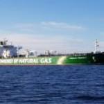 ЛУКОЙЛ впервые в истории поставил арктическую нефть в КНР по СМП