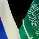 Россия и Саудовская Аравия подписали Хартию сотрудничества стран-производителей нефти