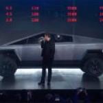 Кому может понадобиться в России пикап Tesla Cybertruck