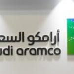 Акции Saudi Aramco резко обвалились