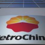 Корпорация PetroChina включилась в борьбу с коронавирусом