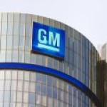 GM прекратила разработку новых моделей, включая EV