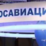Росавиация: Коронавирус может обанкротить авиакомпании РФ