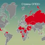 Отсрочка подъема добычи альянсом ОПЕК+ становится реальностью