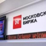 Мосбиржа: Есть риск нового провала цен на WTI в отрицательную зону