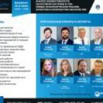 Анализ эффективности налоговой системы в ТЭК