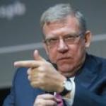Кудрин: Через 10 лет дешевая нефть станет обычным делом