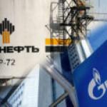 """""""Роснефть"""" впервые отодвинула """"Газпром"""" с первого места РБК500"""
