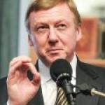 """Чубайс придумал способ обойти """"углеродный налог"""" ЕС"""