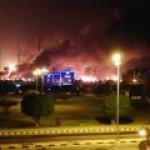 """Хуситы взорвали """"критически важный"""" объект Saudi Aramco"""
