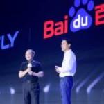 Инженеры Geely и айтишники Baidu создадут электрокар будущего