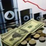 Нефтегазовые доходы в бюджете РФ упали очень серьезно