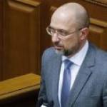 Премьер Шмыгаль: Украина не будет закупать газ в РФ. Точка