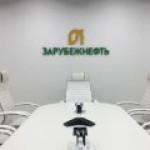"""""""Зарубежнефть"""" получила высший кредитный рейтинг АКРА"""