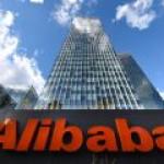 Alibaba вводит запрет на продажу оборудования для майнинга