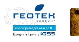 geotek