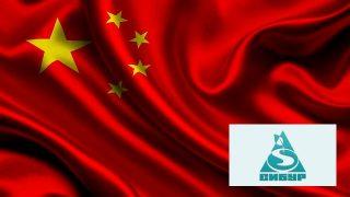 china_sinopec