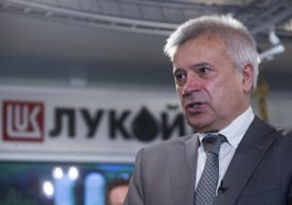 Alekperov Lkoh Lykoil