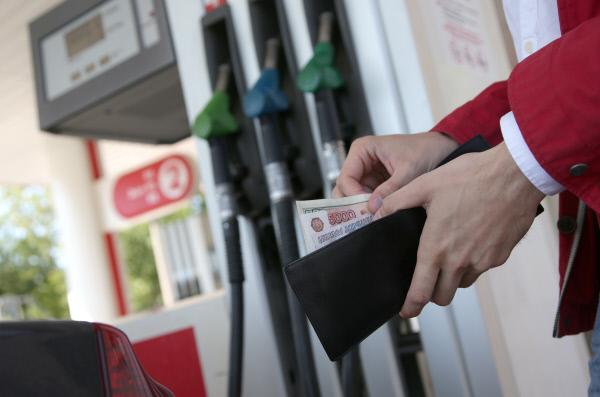 Benzin zapravka