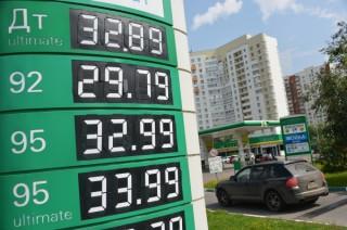 Benzin zapravka avtozapravka