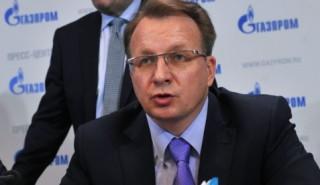 Cherepanov Gazprom