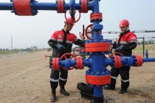 Neft oil dobicha