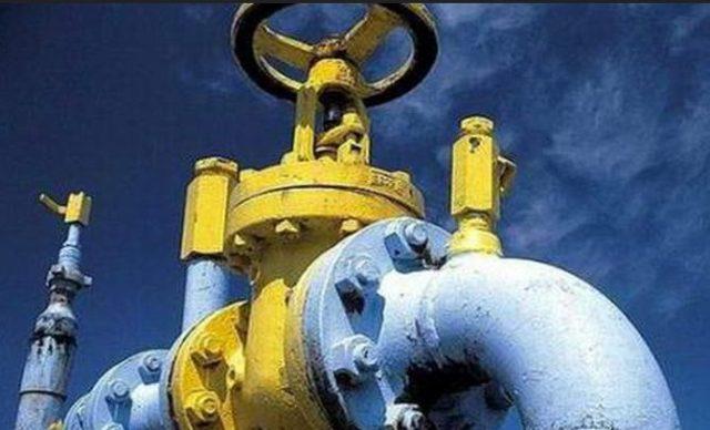 Gazoprovod gaz