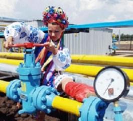 Naftogaz Ukraina gaz