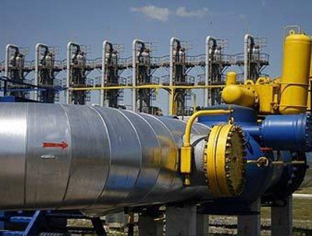 Naftogaz gaz